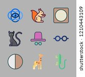 eye icon set. vector set about... | Shutterstock .eps vector #1210443109