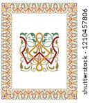 certificates and awards borders ... | Shutterstock .eps vector #1210457806