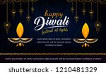 happy diwali hindu festival...   Shutterstock .eps vector #1210481329