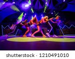 faro  portugal  31st august ...   Shutterstock . vector #1210491010