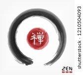 enso zen circle with kanji...   Shutterstock .eps vector #1210504093