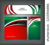 national flag of united arab... | Shutterstock .eps vector #1210506886