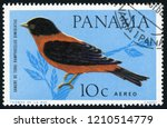 Panama   Circa 1965  Post Stamp ...