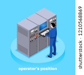 worker controls processes in... | Shutterstock .eps vector #1210568869