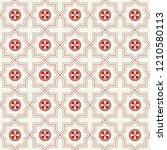 decorative seamless vector...   Shutterstock .eps vector #1210580113