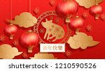 Happy Chinese New Year card. Vector illustration with golden pig. Happy New Year in Chinese word on white roll. Festive banner with red lanterns and clouds in paper art style on traditional pattern.