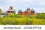 milovice  czech republic  ... | Shutterstock . vector #1210619716