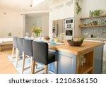 fresh summer breakfast in...   Shutterstock . vector #1210636150