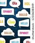 language translator banner with ... | Shutterstock .eps vector #1210638349