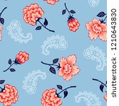flowers pattern with paisley on ... | Shutterstock .eps vector #1210643830