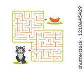 square labyrinth with gray... | Shutterstock .eps vector #1210645429