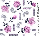 big flowers pattern with...   Shutterstock .eps vector #1210646620