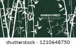 bamboo forest set. nature.... | Shutterstock .eps vector #1210648750