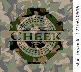 cheek written on a camouflage... | Shutterstock .eps vector #1210650946
