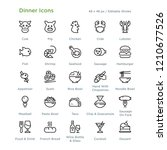 dinner icons   outline styled... | Shutterstock .eps vector #1210677526