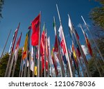 several flagpoles with...   Shutterstock . vector #1210678036