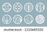 panel for registration of the... | Shutterstock .eps vector #1210685320