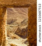 entrance into the desert and... | Shutterstock . vector #1210687513