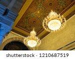 carthage  tunisia   april 3 ... | Shutterstock . vector #1210687519