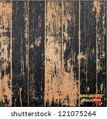 wooden texture vector... | Shutterstock .eps vector #121075264