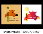 GONG XI FA CAI and XIN NIAN HAO mean Happy Chinese New Year. Silhouette pig. Earth Boar symbol of 2019. Hieroglyph Chinese Translation Boar. Design comic, cartoon style for card, flyer, banner, poster