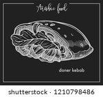 doner kebab in unusual shape... | Shutterstock .eps vector #1210798486