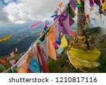 the golden buddha in the high...   Shutterstock . vector #1210817116