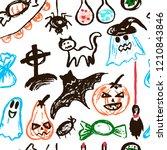 halloween. vector seamless... | Shutterstock .eps vector #1210843846
