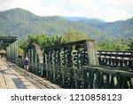 maehongson thailand  19 oct... | Shutterstock . vector #1210858123
