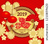 happy chinese new year 2019...   Shutterstock .eps vector #1210859620