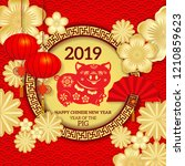happy chinese new year 2019...   Shutterstock .eps vector #1210859623
