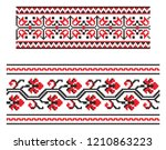 set of seamless embroidered... | Shutterstock .eps vector #1210863223