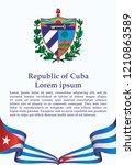illustrative editorial flag of... | Shutterstock .eps vector #1210863589