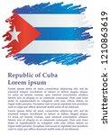 illustrative editorial flag of... | Shutterstock .eps vector #1210863619