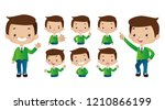 set of strong characters | Shutterstock .eps vector #1210866199