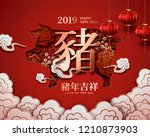 chinese new year design with... | Shutterstock .eps vector #1210873903