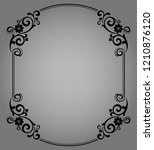 decorative frame elegant vector ... | Shutterstock .eps vector #1210876120