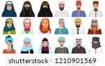 islam cartoon people icons.... | Shutterstock .eps vector #1210901569