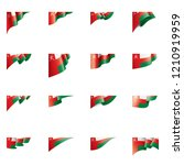 oman flag  vector illustration... | Shutterstock .eps vector #1210919959
