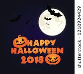 lettering happy halloween with... | Shutterstock .eps vector #1210924429