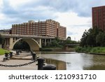 Small photo of University of Houston Downtown at Allen's Landing