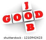 good job concept on white...   Shutterstock . vector #1210942423