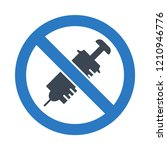 banned   not allowed   no... | Shutterstock .eps vector #1210946776