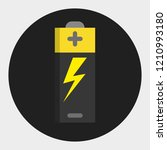 rechargeable battery vector icon | Shutterstock .eps vector #1210993180