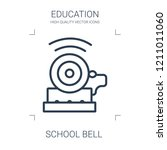 school bell icon. high quality... | Shutterstock .eps vector #1211011060
