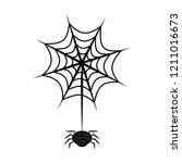 halloween scary cartoon | Shutterstock .eps vector #1211016673
