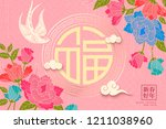 lunar year design with fortune... | Shutterstock .eps vector #1211038960