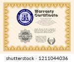orange retro warranty template. ... | Shutterstock .eps vector #1211044036