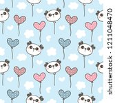 seamless pattern of cute... | Shutterstock .eps vector #1211048470