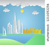 dubai city vector. paper art...   Shutterstock .eps vector #1211052256